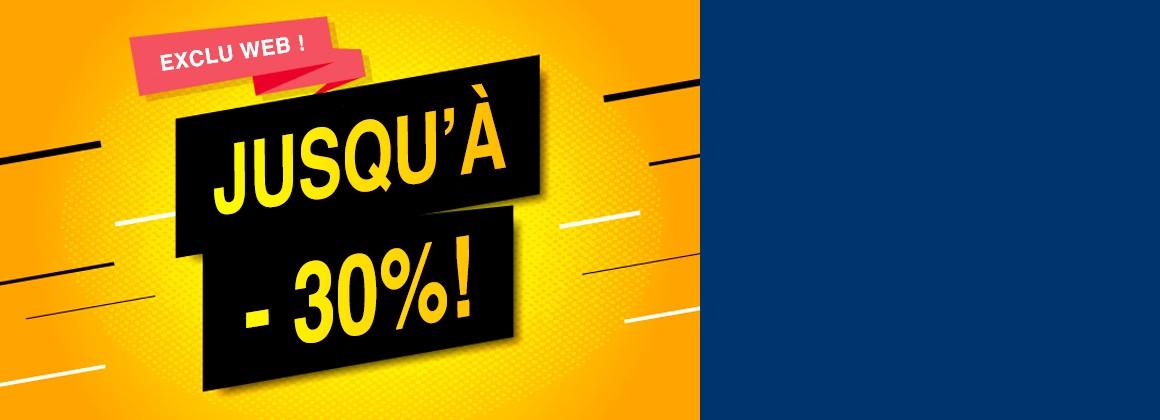 Profitez de -30% sur des matelas, sommiers et ensembles lit sur Internet uniquement !